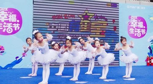 《中国有星宝》常州赛区复赛活动在我市盛大开启