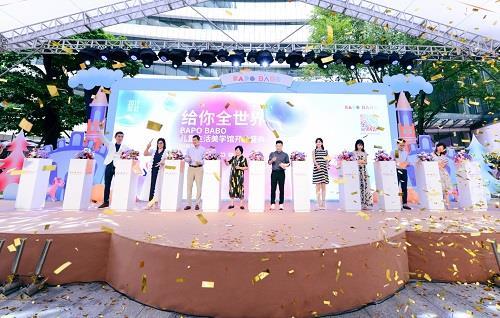 BAPO BABO携手谢娜李小鹏,在广州打造一场超级梦幻的开业盛典!